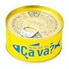 サヴァ缶 オリーブオイル漬け 170g ×4缶