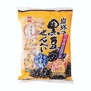 岩塚の黒豆せんべいの悪い口コミや評判を実際に試して検証レビュー
