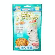 ドギーマン 猫の毛玉ケアスナック まぐろ味の悪い口コミや評判を実際に使って検証レビュー