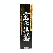 日本ヘルスシステム 玄米黒酢の悪い口コミや評判を実際に試して検証レビュー
