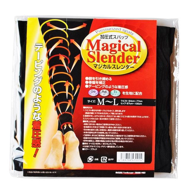 Magical Slender (マジカルスレンダー) (M-Lサイズ) 加圧 美脚 脚痩せ 骨盤矯正 補正下着 むくみ リンパマッサージ スパッツ Ten Burger