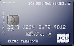 JCBカード JCB カードW 1枚目