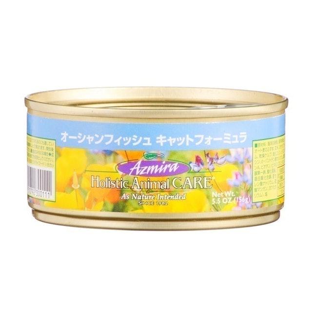 オーシャンフィッシュ 猫用缶詰