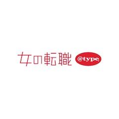 キャリアデザインセンター 女のType転職 1枚目