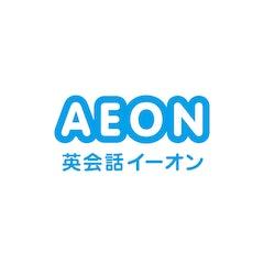 イーオン AEON 1枚目