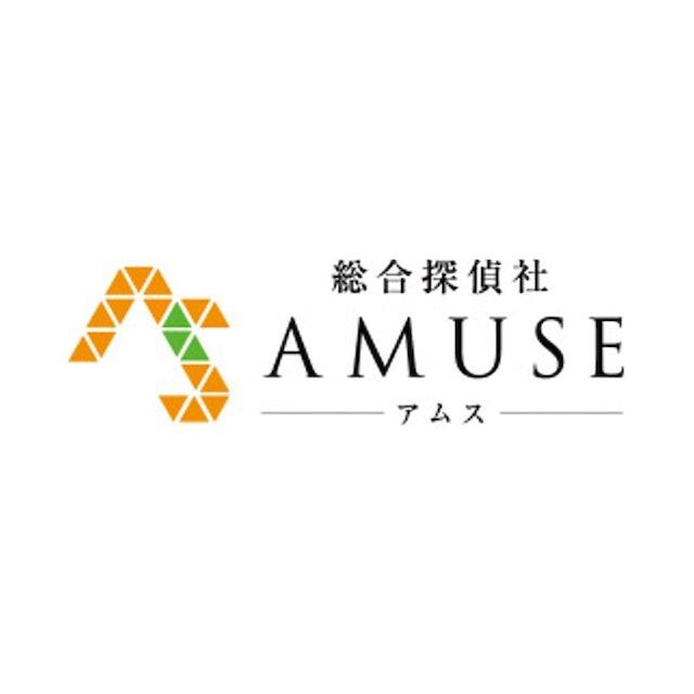 総合探偵社AMUSE 1枚目