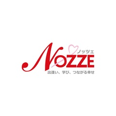 結婚情報センター 結婚相談所NOZZE.(ノッツェ.) 1枚目