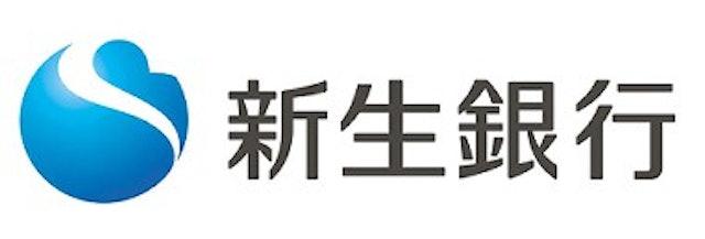 新生銀行 カードローン 1枚目