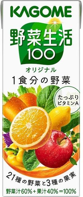 カゴメ 野菜生活100 オリジナル 1枚目