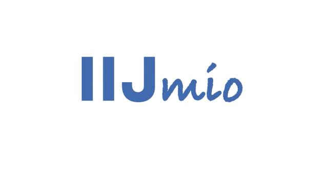 インターネットイニシアティブ IIJmio(みおふぉん) Dプラン 1枚目