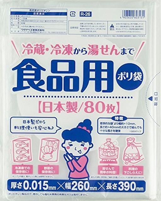 ワタナベ工業 食品用ポリ袋 80枚 冷蔵・冷凍から湯せんまで 1枚目