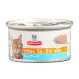 日本ヒルズ・コルゲート ヒルズのサイエンス・ダイエット アダルト シーフード 缶詰 成猫用 1歳~6歳