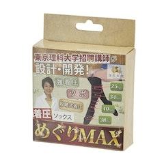 インフィニティメソッドジャパン めぐりMAX 着圧ソックス 1枚目