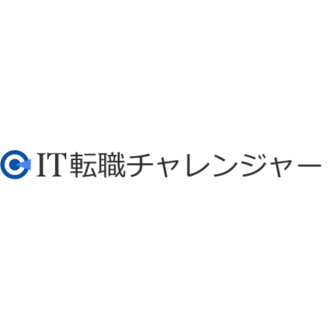 TONAMI IT転職チャレンジャー 1枚目