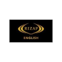 RIZAP ENGLISH ライザップイングリッシュ 1枚目