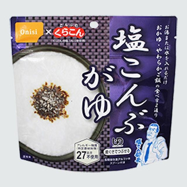 米 危険 アルファ 非常食アルファ米は美味しい!尾西の白米で食べ比べしてみた
