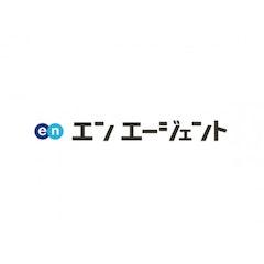 エン・ジャパン エンエージェント 1枚目