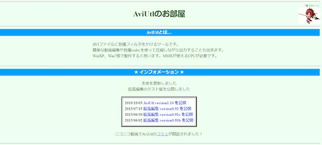 KENくん AviUtl 1枚目