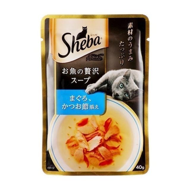 シーバ  アミューズ お魚の贅沢スープ まぐろ、かつお節添え