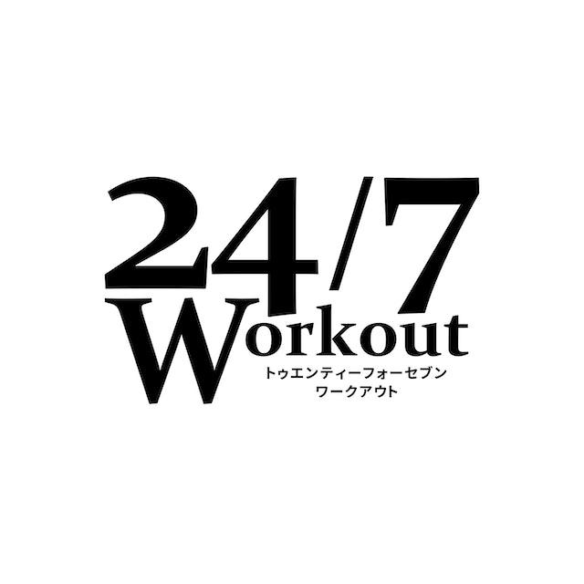 トゥエンティーフォーセブン 24/7Workout 1枚目