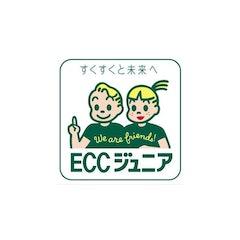 ECC ECCジュニア 1枚目