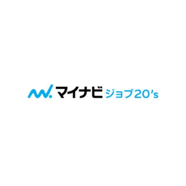マイナビ マイナビジョブ20's 1枚目