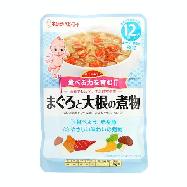 ハッピーレシピ まぐろと大根の煮物 80g (12ヵ月頃から)【3個セット】