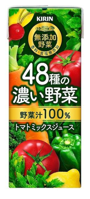 キリンビバレッジ 無添加野菜 48種の濃い野菜 1枚目