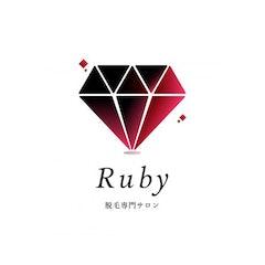 Ruby 1枚目