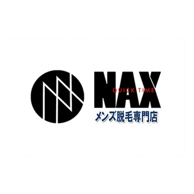 アデプト メンズ脱毛専門店NAX 1枚目