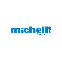 ミッシェル・ホームサービス ミッシェル 1枚目