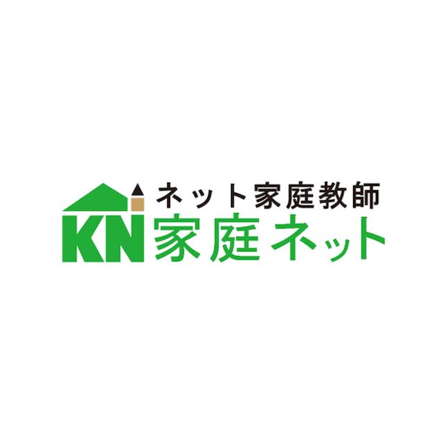 日本学術講師会 ネット家庭教師 家庭ネット 1枚目