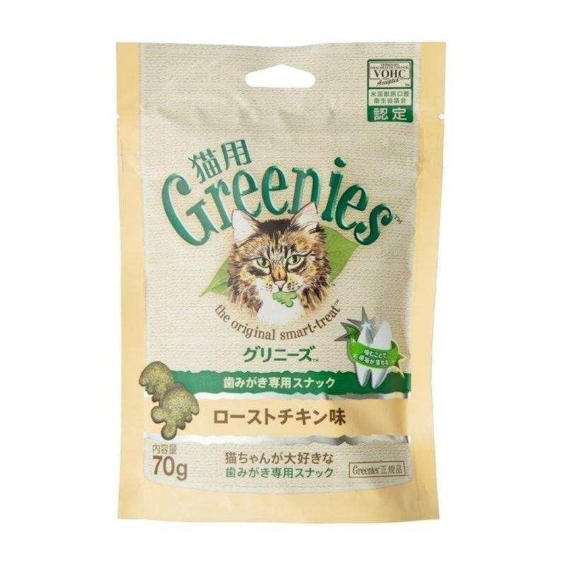 マースジャパン 猫用グリニーズ ローストチキン味