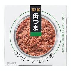 国分グループ本社 K&K 缶つま コンビーフ ユッケ風 80g 1枚目