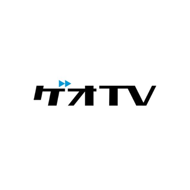 ゲオ ゲオTV 1枚目