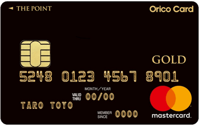 オリコカード Orico Card THE POINT PREMIUM GOLD 1枚目