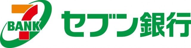 セブン銀行 カードローン 1枚目