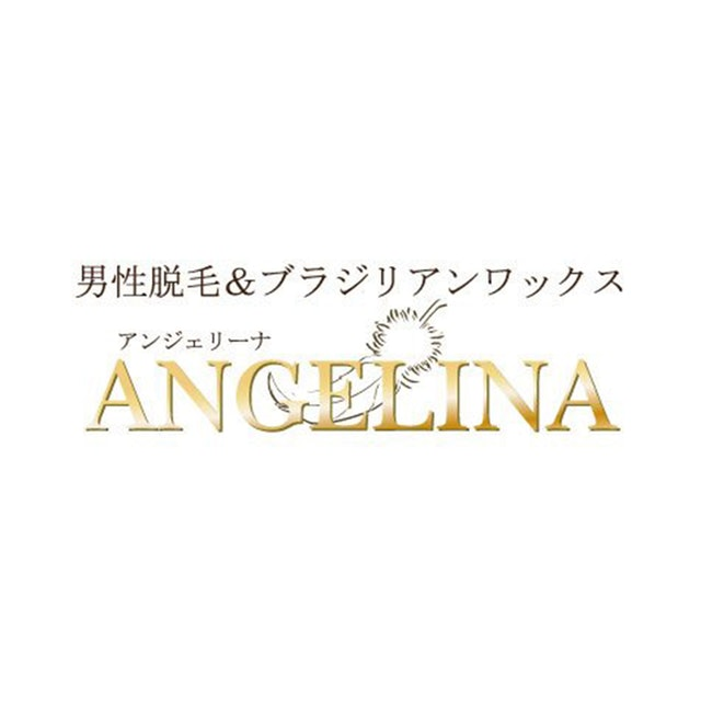 ANGELINA ANGELINA 1枚目