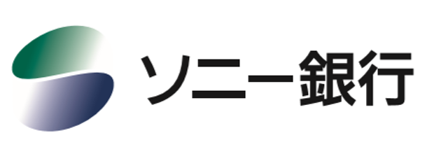 ソニー銀行 カードローン 1枚目