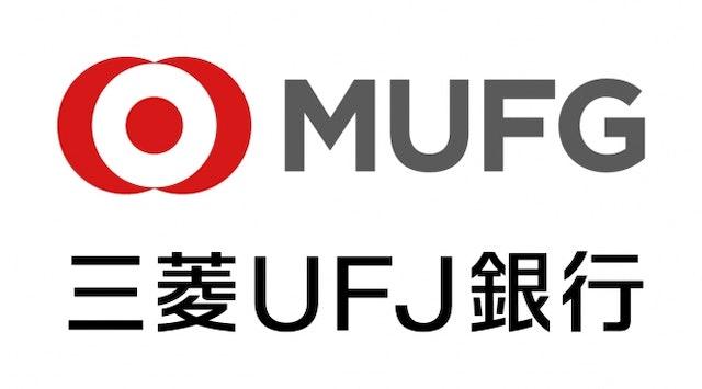 三菱UFJ銀行 カードローン 1枚目