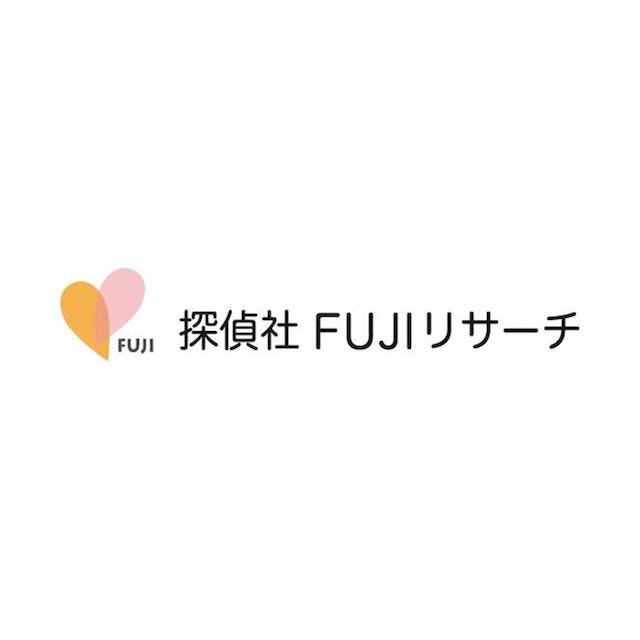 ワンプロテクト 探偵社FUJIリサーチ 1枚目