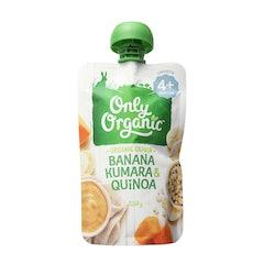 Only Organic バナナ、サツマイモとキヌアのお食事 1枚目