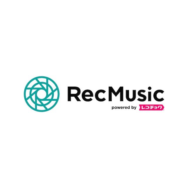 レコチョク RecMusic 1枚目