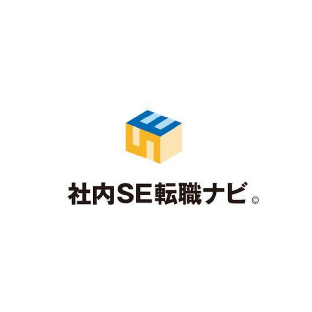 アイムファクトリー 社内SE転職ナビ 1枚目
