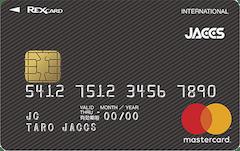 ジャックス REX CARD 1枚目
