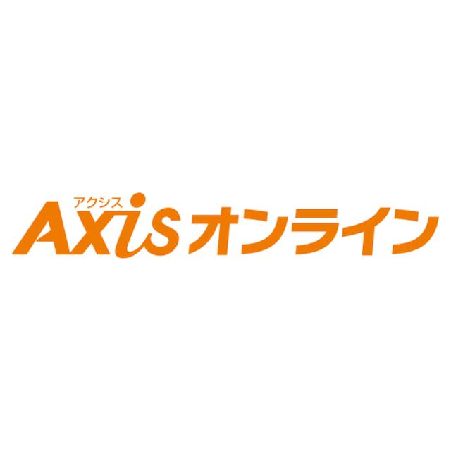 ワオ・コーポレーション Axisオンライン(旧ワオティーチャー) 1枚目