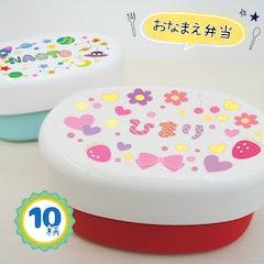 幼稚園 お 弁当 箱