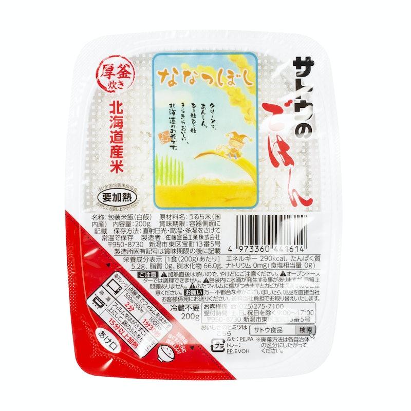 佐藤食品工業 サトウのごはん 北海道産ななつぼし