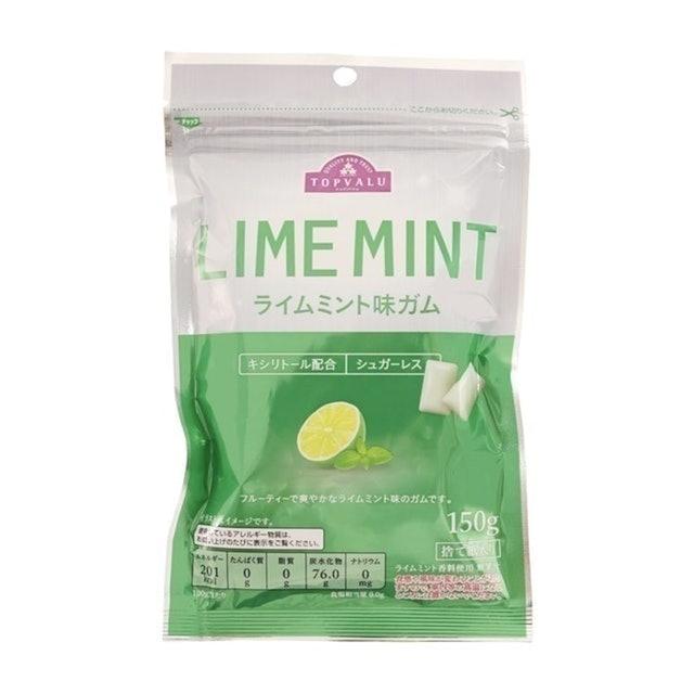 トップバリュ LIME MINT ライムミント味ガム