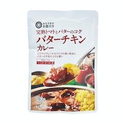 西友(製造:エスビー食品) みなさまのお墨付き 完熟トマトとバターのコク バターチキンカレー 1枚目